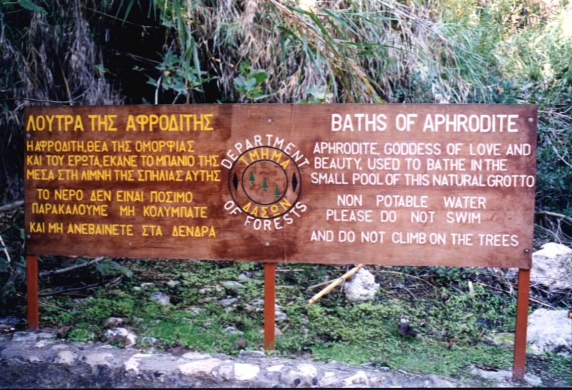 Das Baden ist hier verboten: das Bad der Aphrodite. Etwa 8km von Pólis entfernt, liegt dieser Süßwasserteich, wo nach der Sage das Liebesabenteuer zwischen Aphrodite und Akámas begann.
